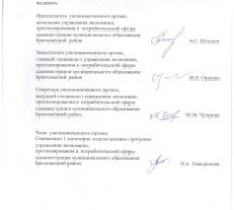 акт проверки 44-ФЗ 2015 г
