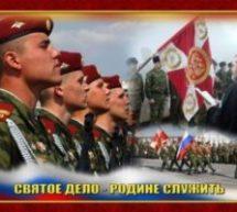 » Мирные профессии в армии нужны»