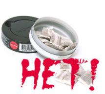 Роспотребнадзор информирует о никотиносодержащих жевательных и сосательных бестабачных смесях!