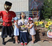 Яблочный Спас в детском саду