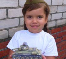 Участие в детском фестивале моделей военной техники