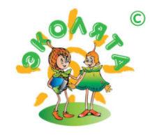 Участие во всероссийском конкурсе детского рисунка «Эколята-друзья и защитники Природы»