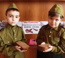 Приняли участие в акции памяти «Блокадный хлеб»
