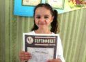 Участие в детско-юношеской акции «Рисуем Победу — 2021»