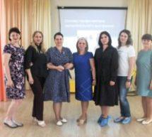 Методическое объединение педагогов-психологов
